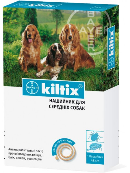 Bayer Kiltix для средних собак 48 см