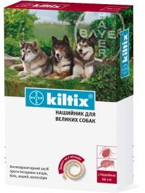 Bayer Kiltix для больших собак 66см