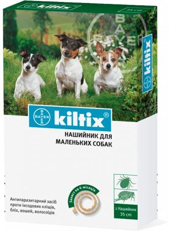 Bayer Kiltix для маленьких собак 35 см