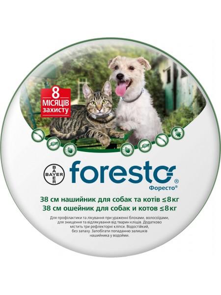 Bayer Foresto для кошек и собак