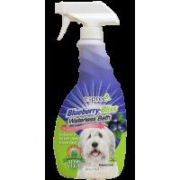 Espree Blueberry-Bliss Waterless Bath