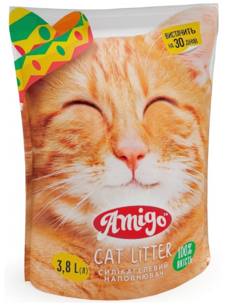Amigo Silica Cat Litter