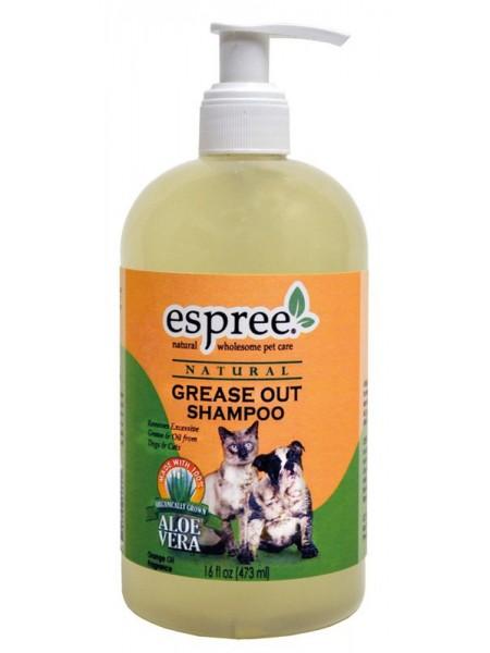 Espree Grease Out Shampoo