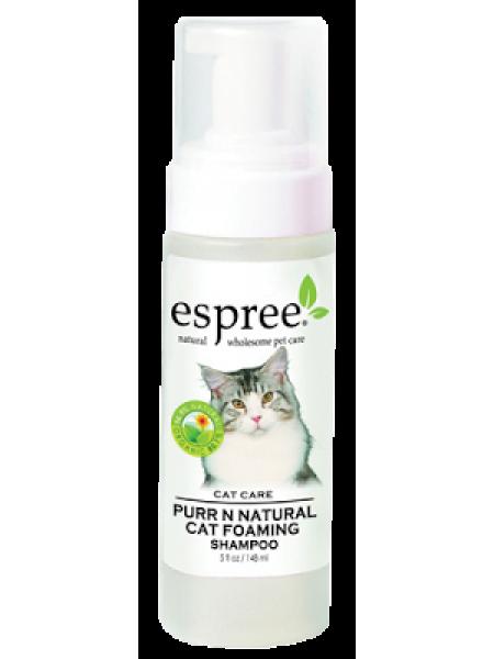 Espree Purrn'Natural Cat&Kitten Foaming Shampoo