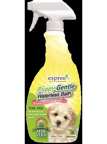 Espree Puppy-Gentle Waterless Bath